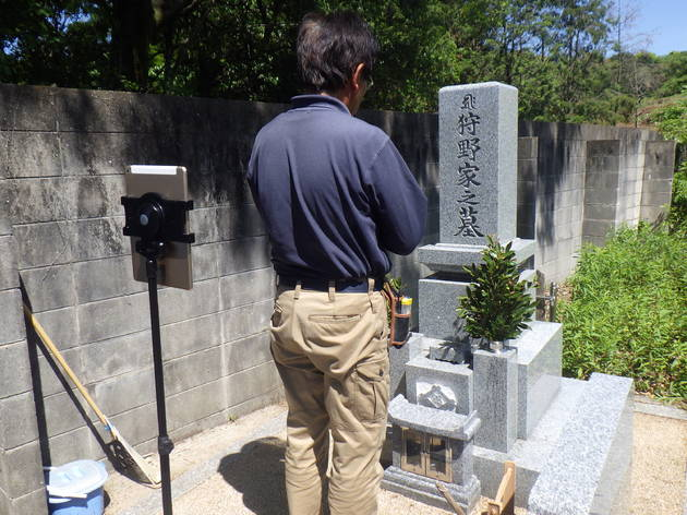 Kano Sekizai virtual grave visit