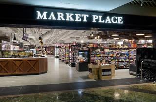 Market Place by Jasons