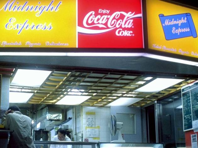 Midnight Express Chungking Express