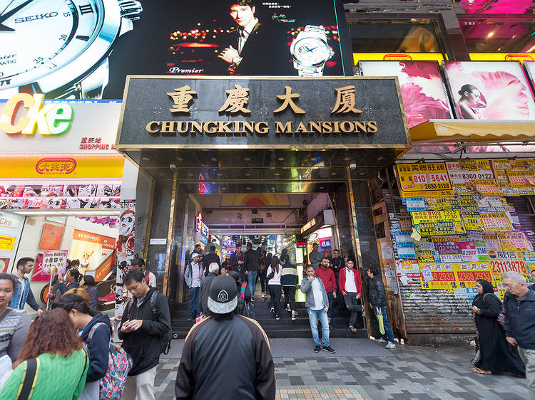 Sample authentic curries in Chungking Mansions