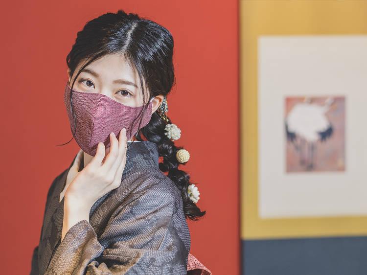 Reusable washi paper face mask