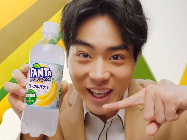 Banana Yoghurt Fanta