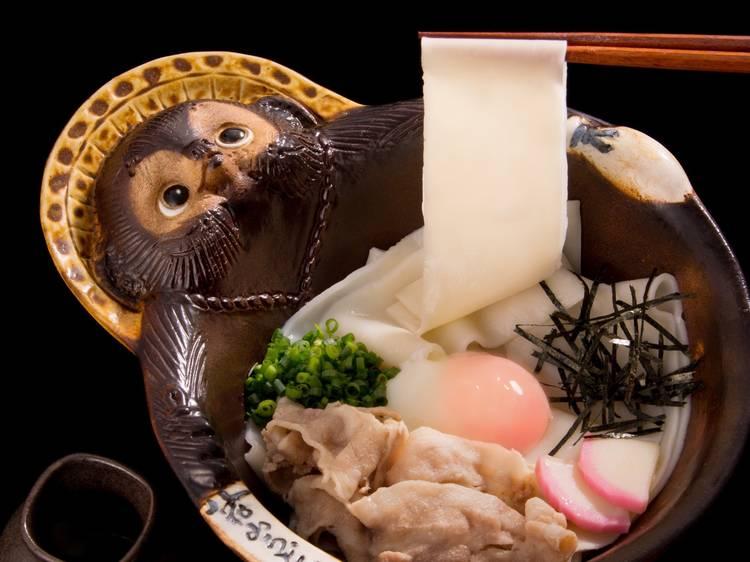 Himokawa udon