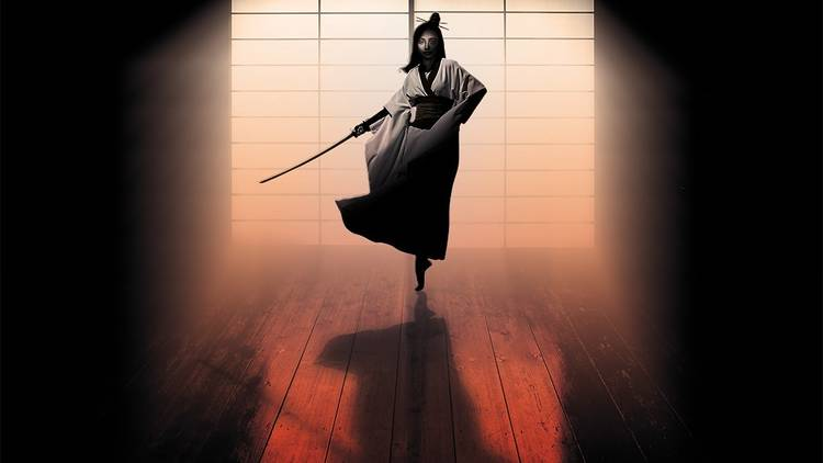 Graphic illustration of a samurai holding a sword