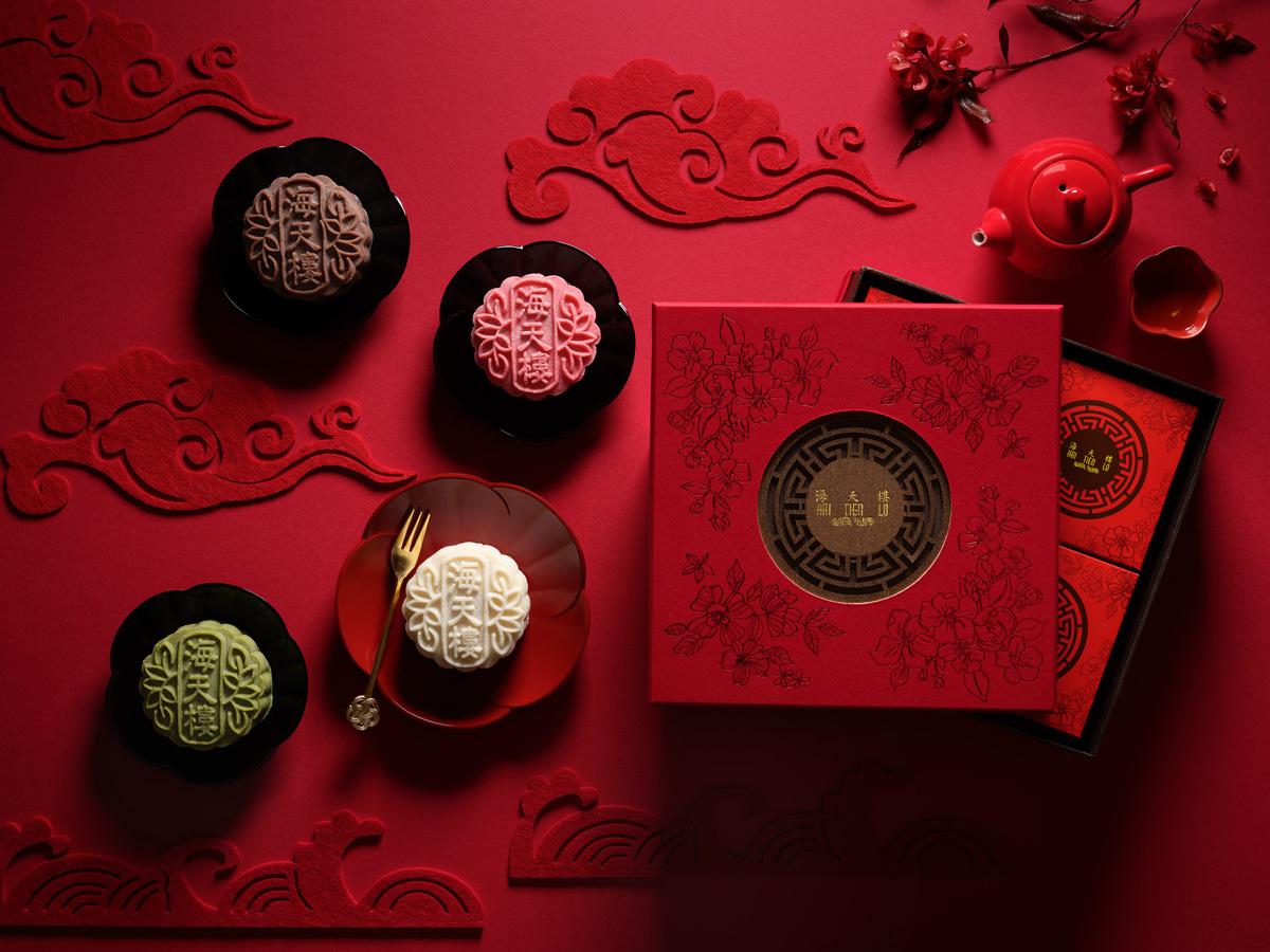 Hai Tien Lo mooncake 2020