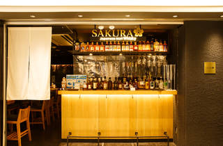 Craft Japanese Malt Whisky Sakura クラフト ジャパニーズ モルト ウイスキー サクラ