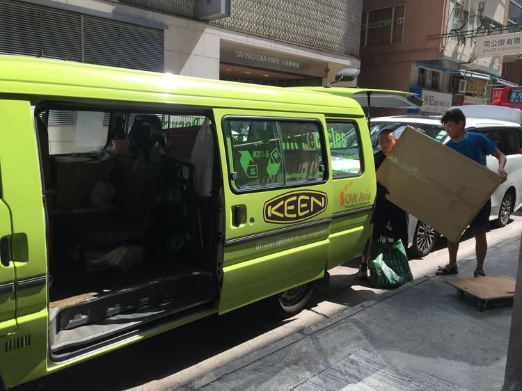 HK Recycles