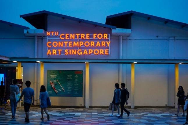 You can buy one of NTU CCA Singapore's iconic red letters