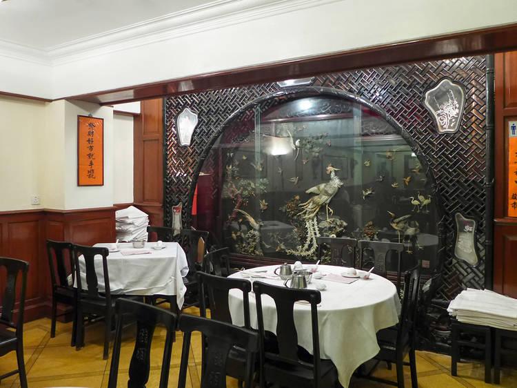 Luk Yu Tea House