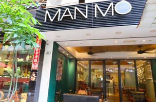 Man Mo Dim Sum
