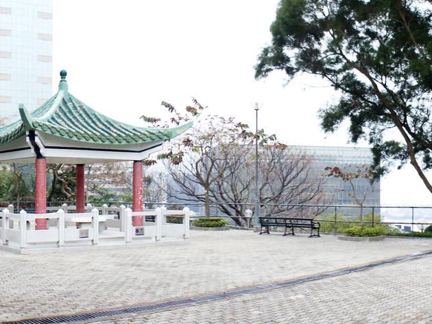 Signal Hill Garden