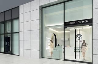 Yoshinobu Tsuruya