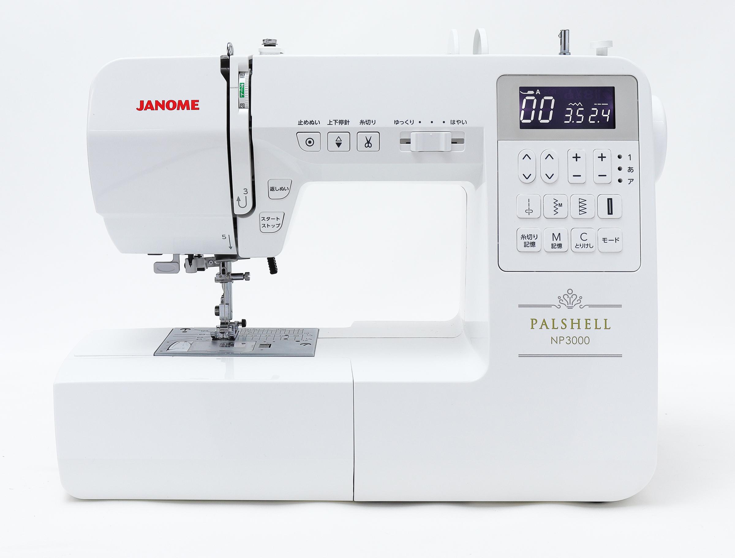 ジャノメ『パルシェルNP3000』