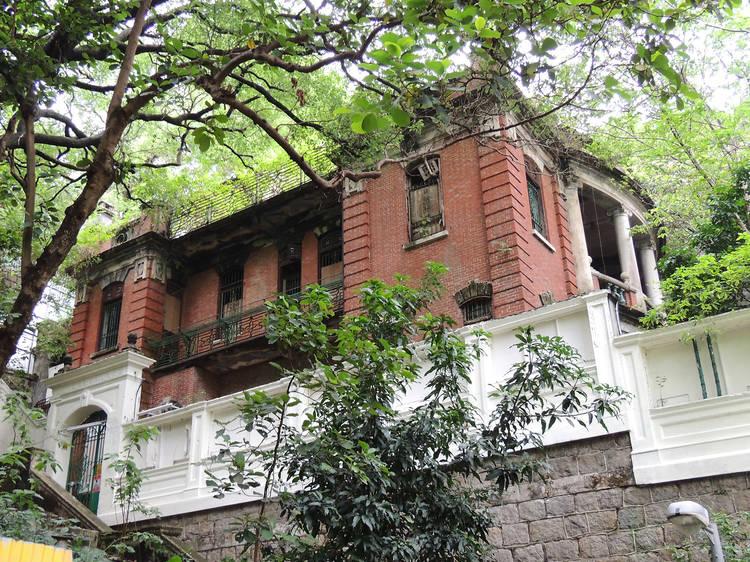 Nam Koo Terrace (Wan Chai)