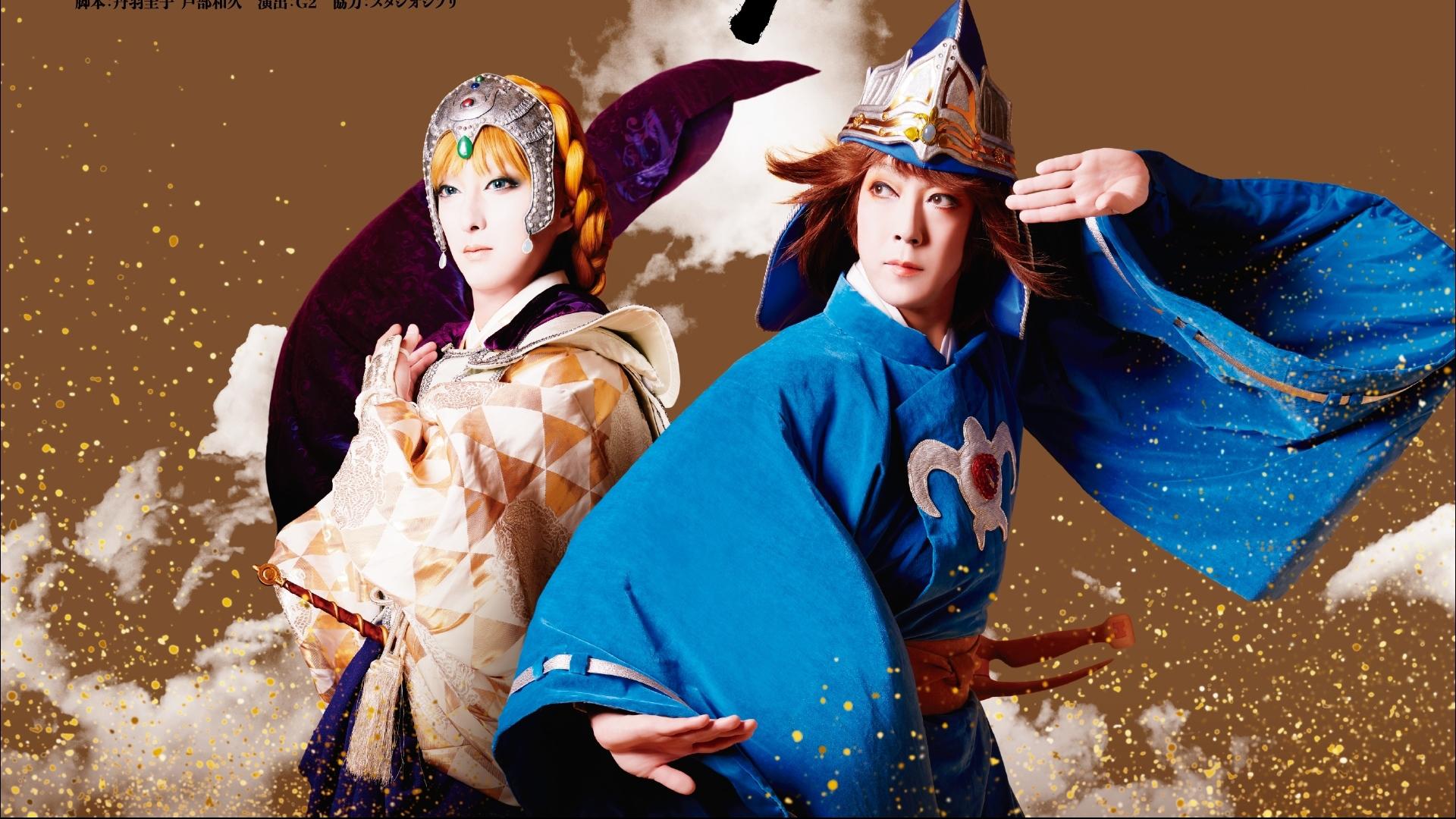 新作歌舞伎「風の谷のナウシカ」がオンラインで配信中
