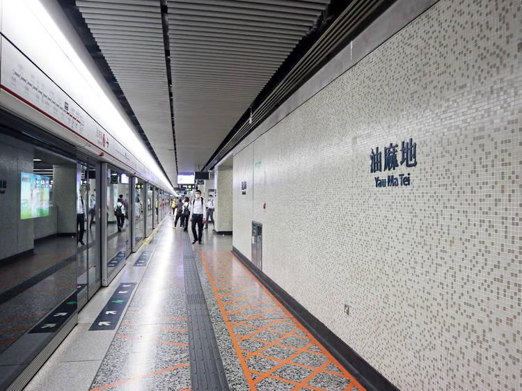 MTR suicide