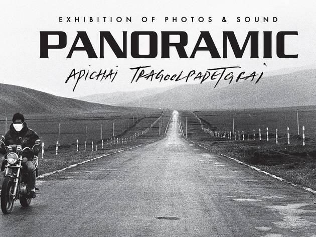 Panoramic Photos & Sound Exhibition