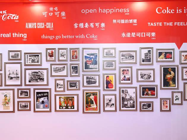 Swire Coca-Cola HK