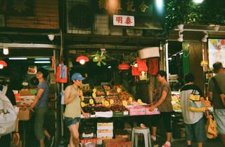 Yau Ma Tei Wholesale Fruit Market