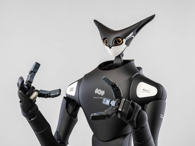 FamilyMart robot