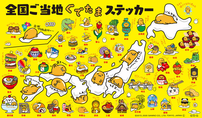 Gudetama travels through all Japan's 47 prefectures in this adorable new sticker set