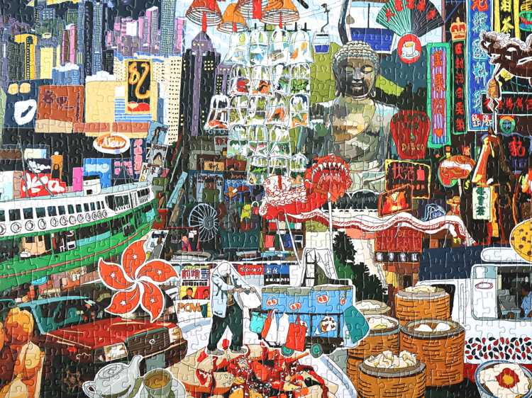 Double-sided HK jigsaw puzzle
