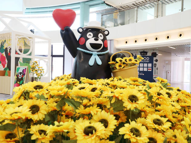 New Town Plaza x kumamon