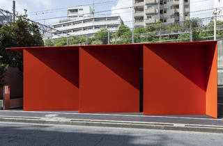 Higashi Sanchome The Tokyo Toilet