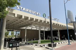 drive-through Starbucks in Abu Dhabi