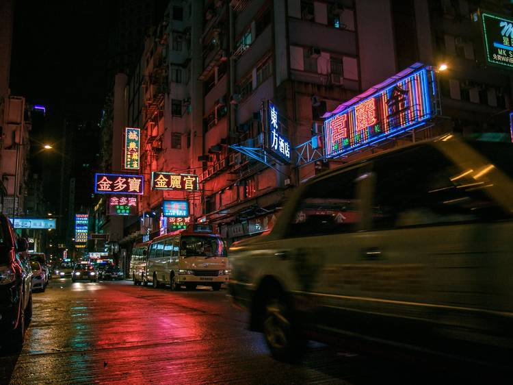 Take a picture of neon signs