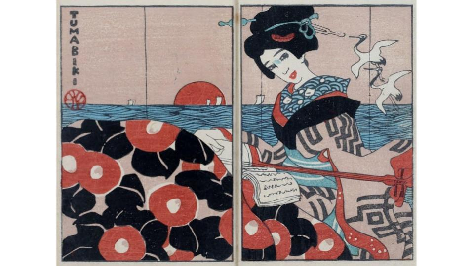 TUMABIKI(『櫻さく嶋 春のかはたれ』口絵)