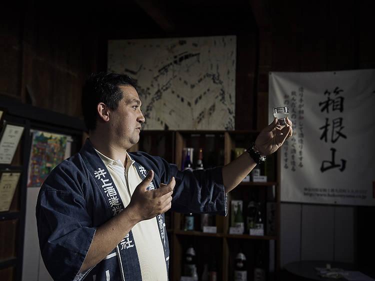 The personalised sake brewery tour