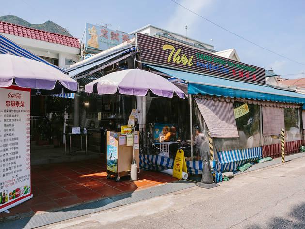 Chung Sheen Thai Restaurant Tai Po 24/08/20
