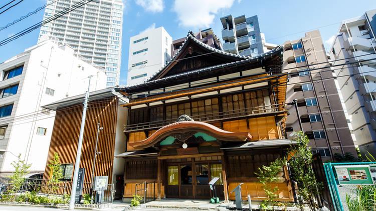 Minato City Cultural Center