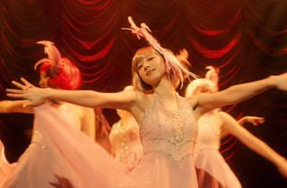 Dancing Mary (2020)