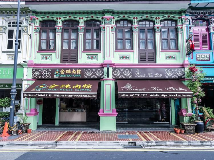 Rumah Kim Choo