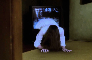 'Ring' (1998)