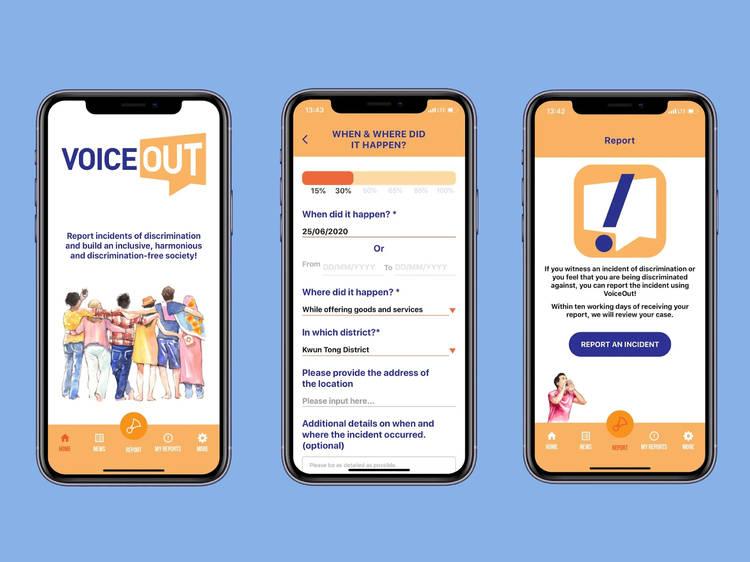 香港で反差別を支援するアプリがリリース