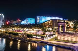Queensland Performing Arts Centre