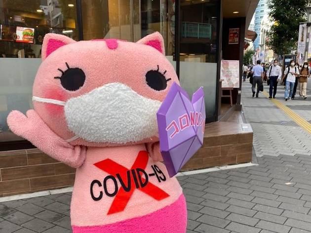 Koronon coronavirus mascot