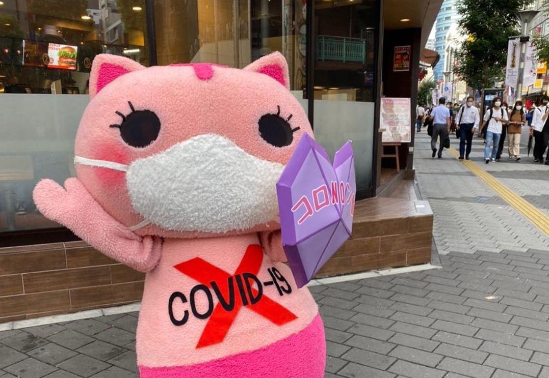 ネコのゆるキャラがコロナ対策を応援、マスクを無料配布
