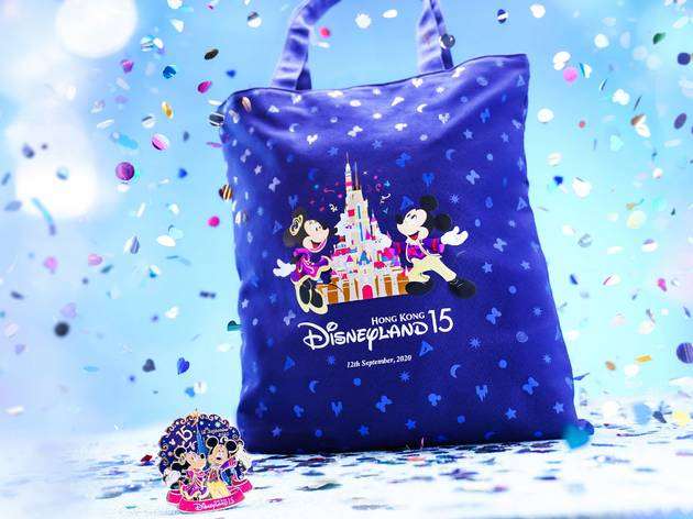 Hong Kong Disneyland 15th anniversary merch