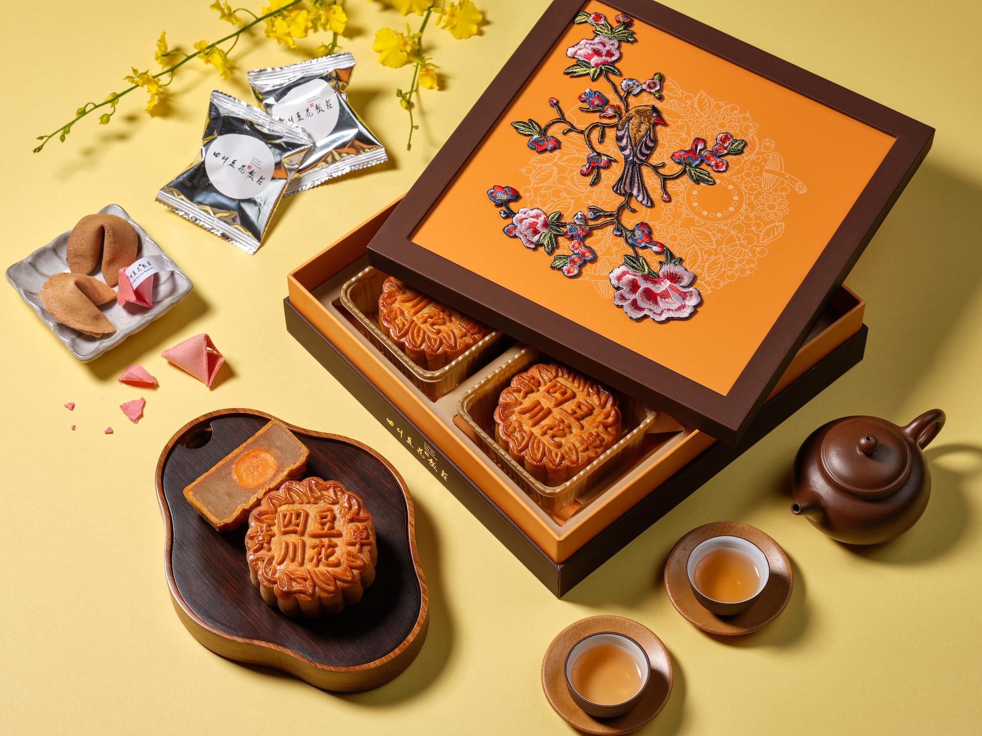Si Chuan Dou Hua mooncake 2020