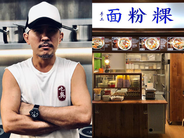 Hawker spotlight: Masterchef Singapore contestant opens a stall selling handmade noodles