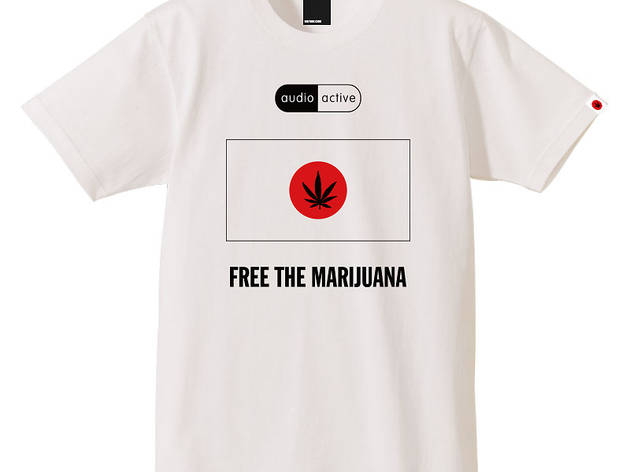AUDIO ACTIVE『Free The Marijuana T-Shirt』