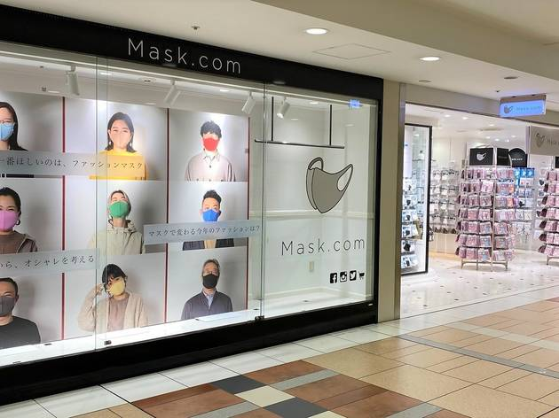 There's a new face mask speciality shop in Tokyo –and it has over 200 kinds of masks
