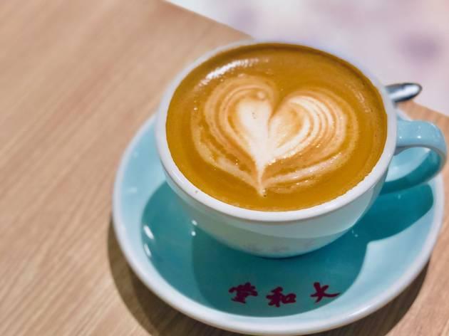 Tai Wo Tong Cafe