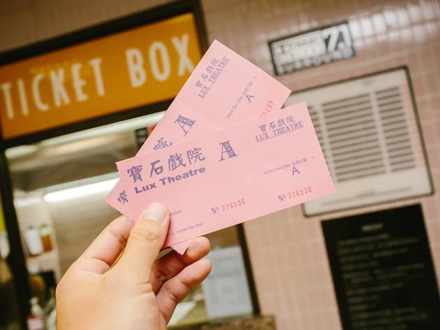 Do-Lux Theatre