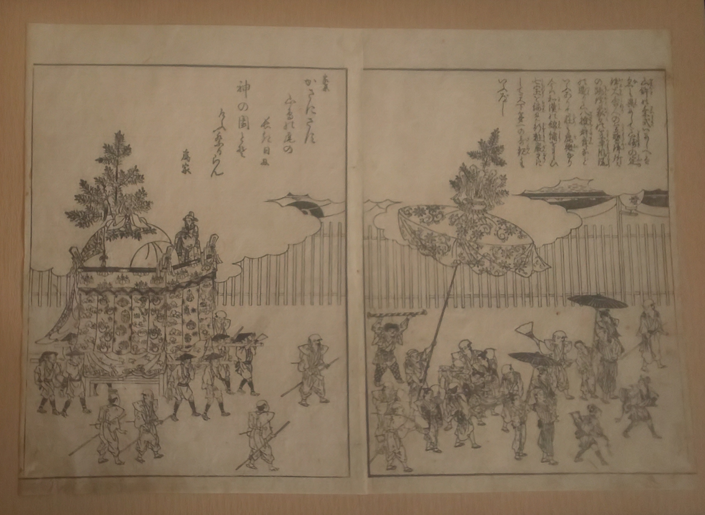 江戸時代の版画『都名所図会』