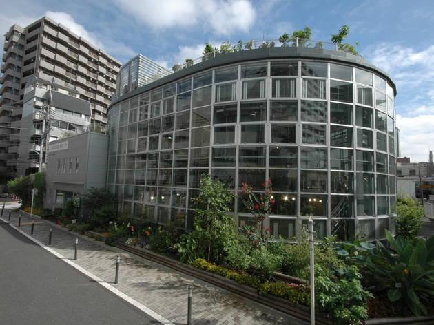 Shibuya Fureai Botanical Centre